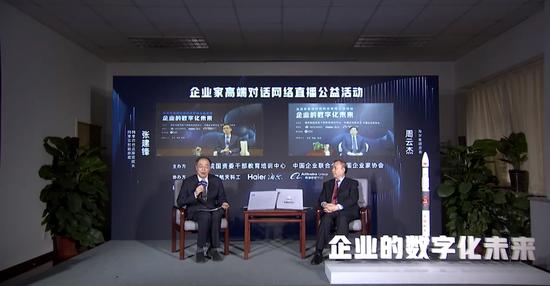 国资委副主任:数字化技术催生了企业发展的新业态、新模式