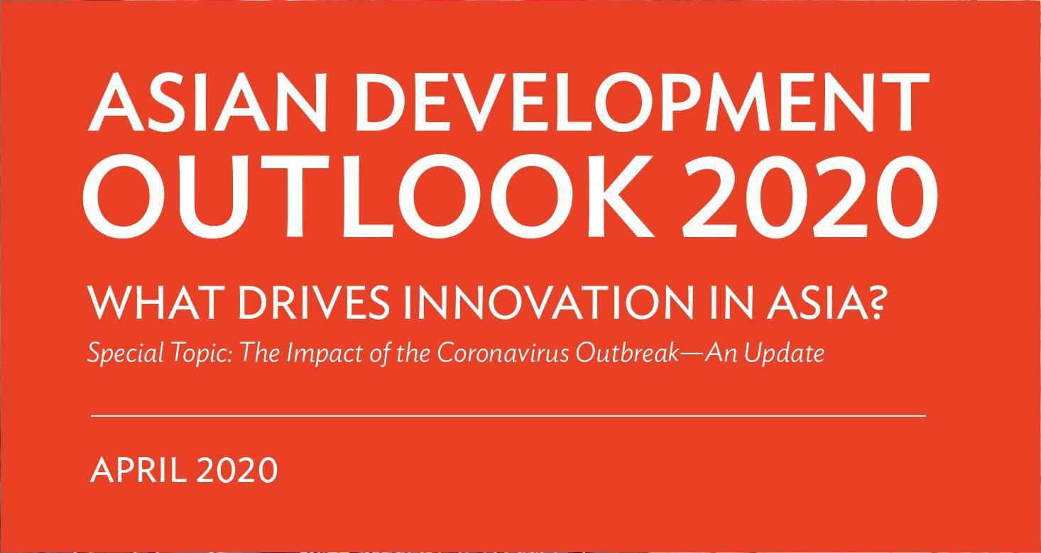 亚洲开发银行发布《2020年亚洲发展展望》报告